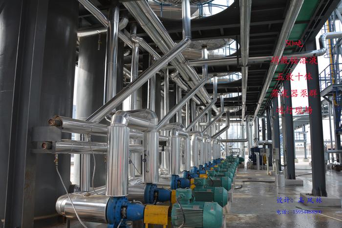 高盐废水零排放6